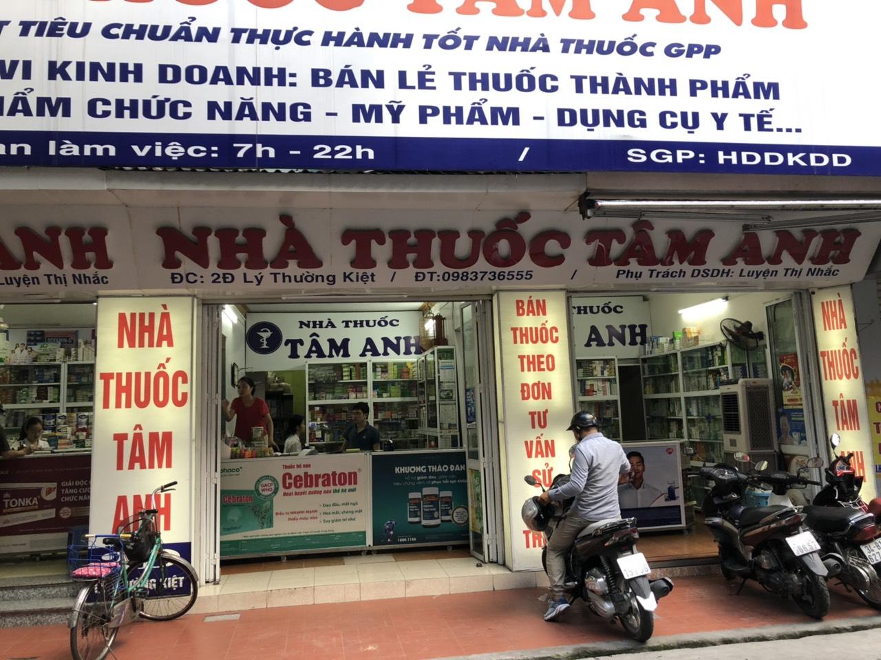 NT Tâm Anh