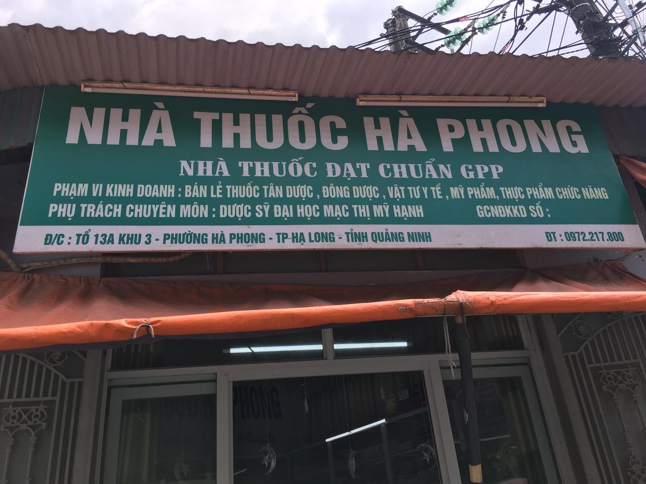 NT Hà Phong