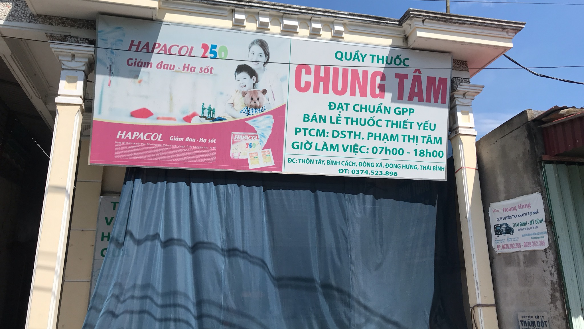 QT Chung Tâm