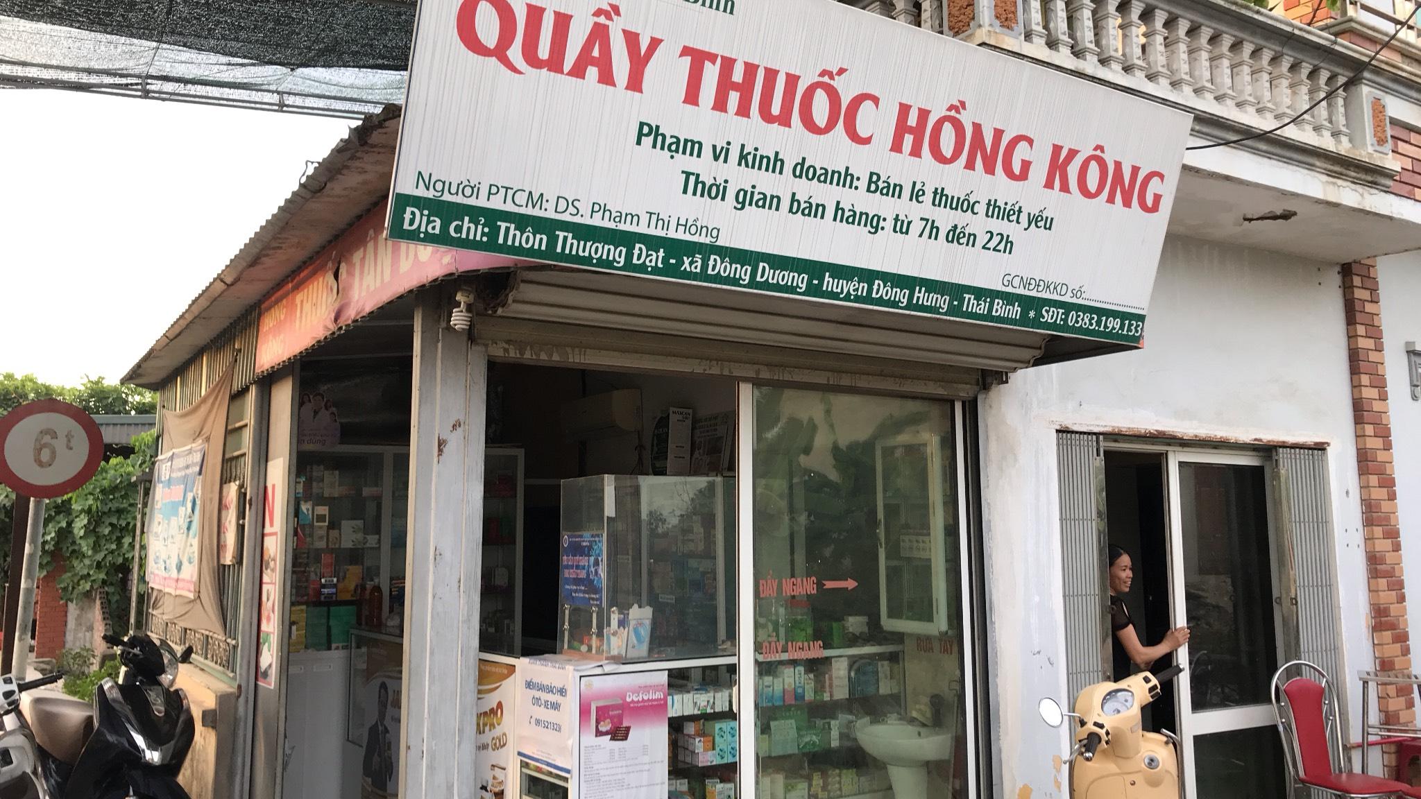 QT Hồng Kông