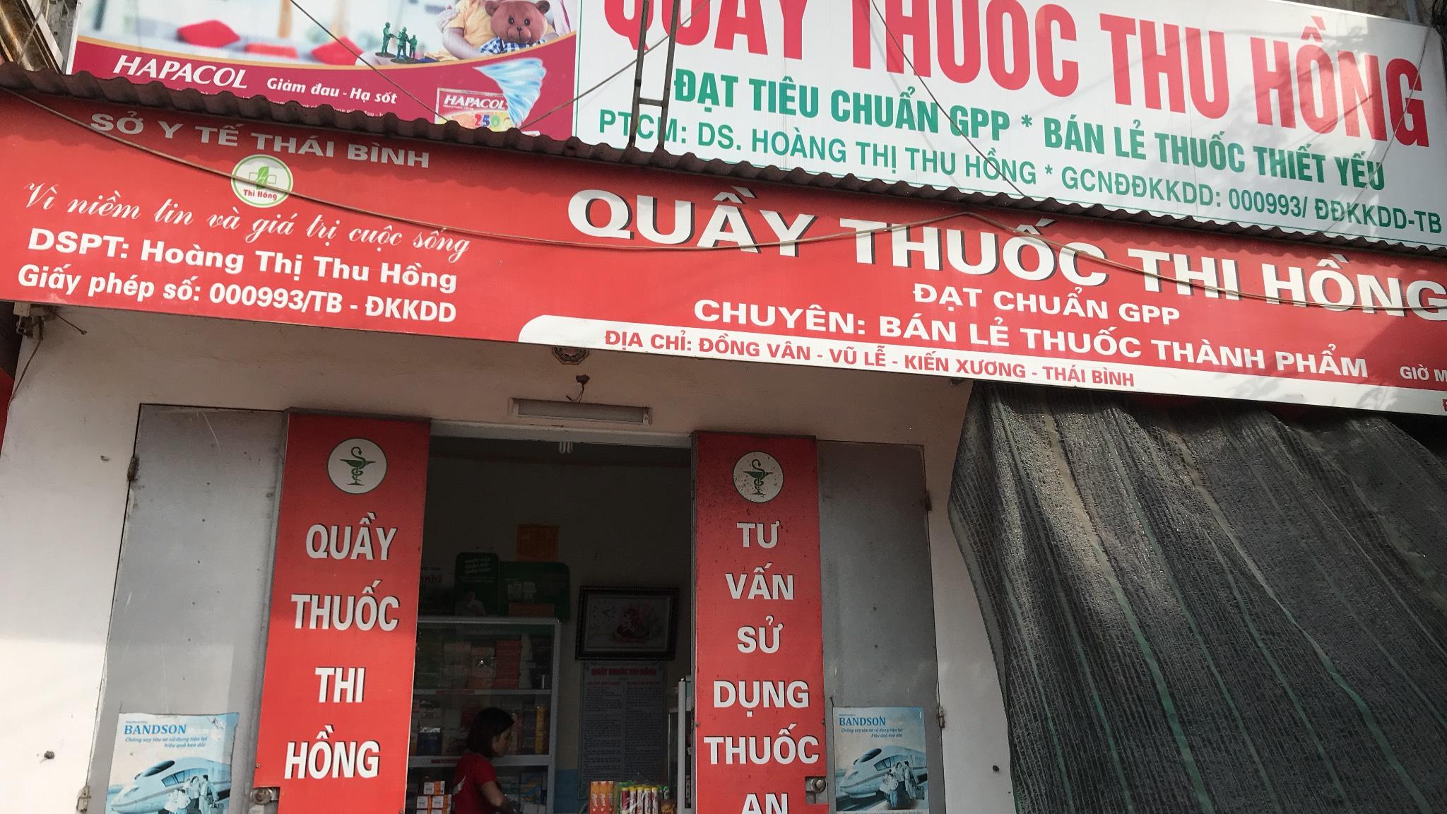 QT Thu Hồng