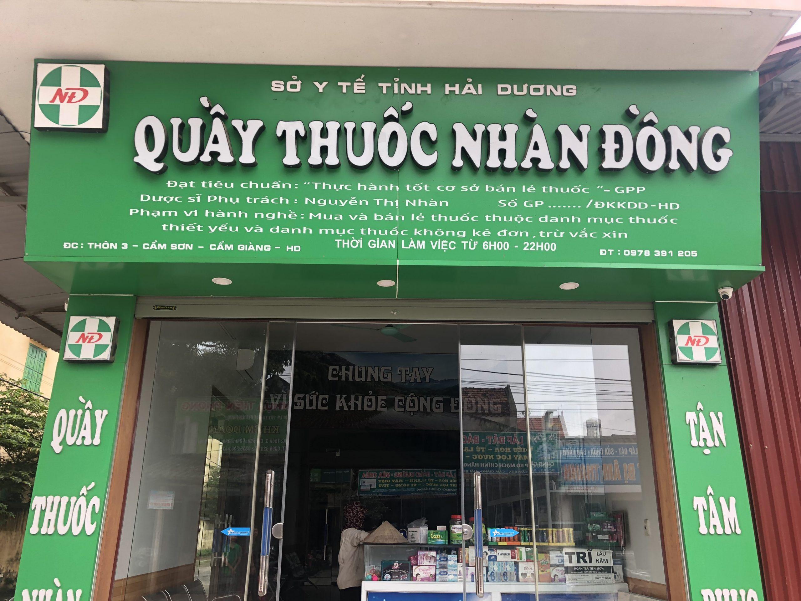 QT Nhàn Đồng