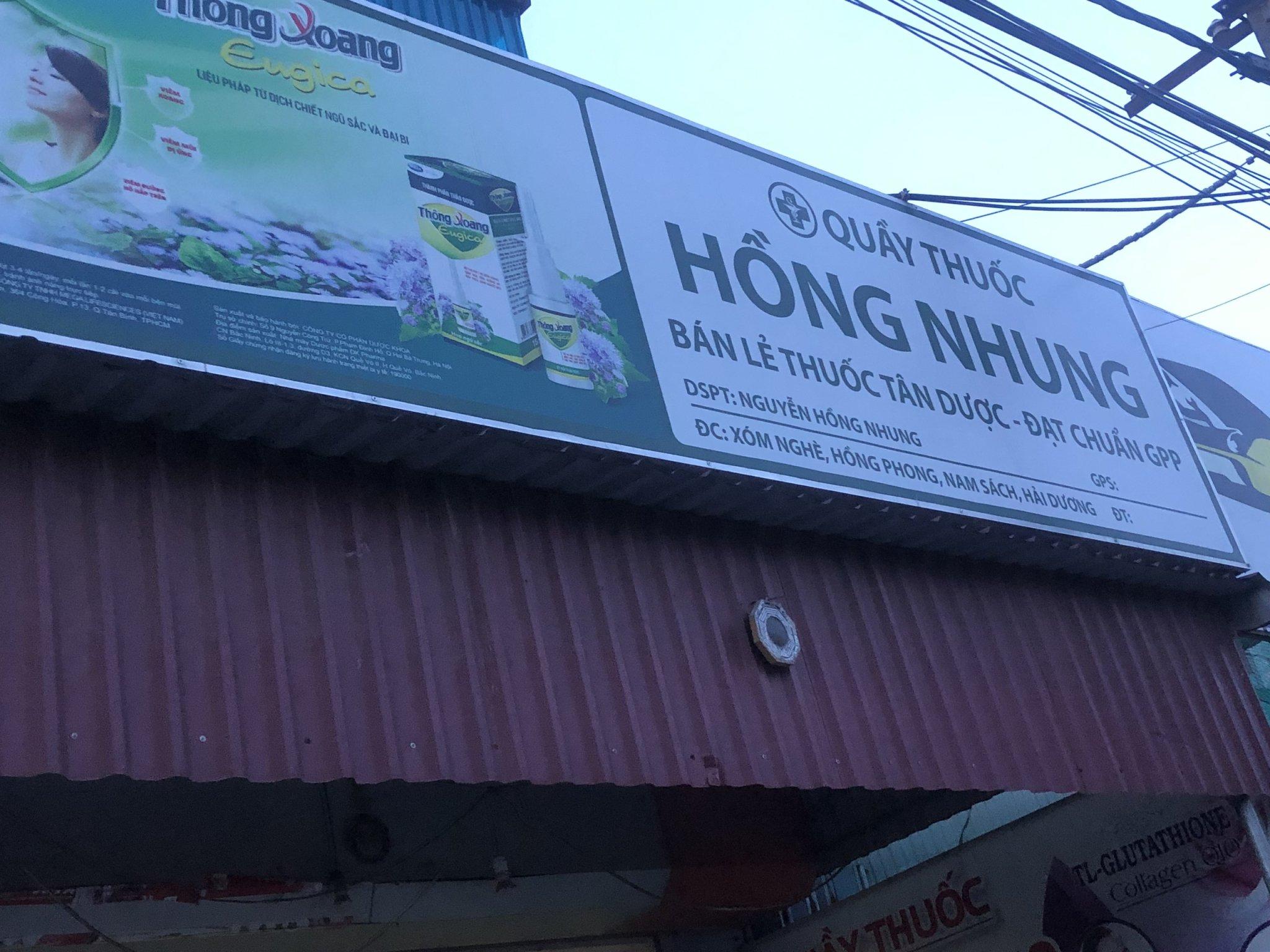 QT Hồng Nhung