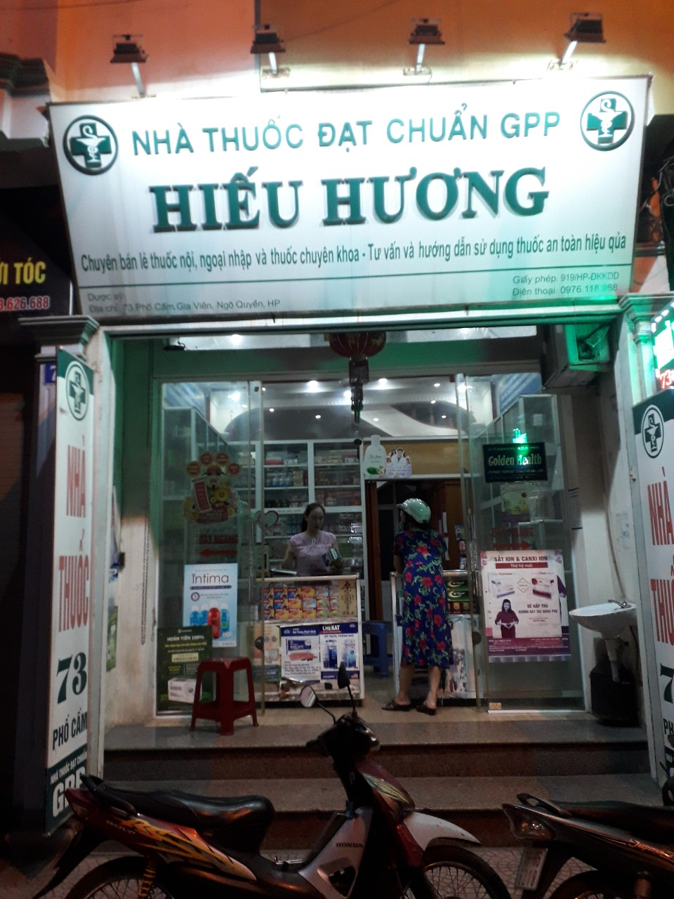 NT Hiếu Hương
