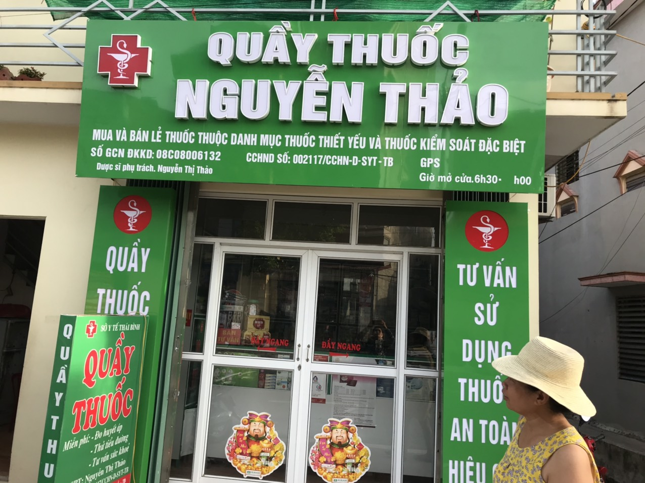 QT Nguyễn Thảo