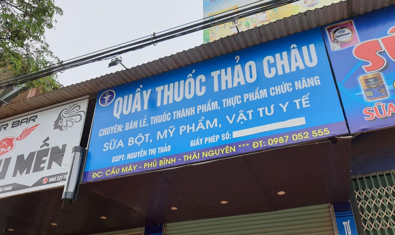 QT Thảo Châu