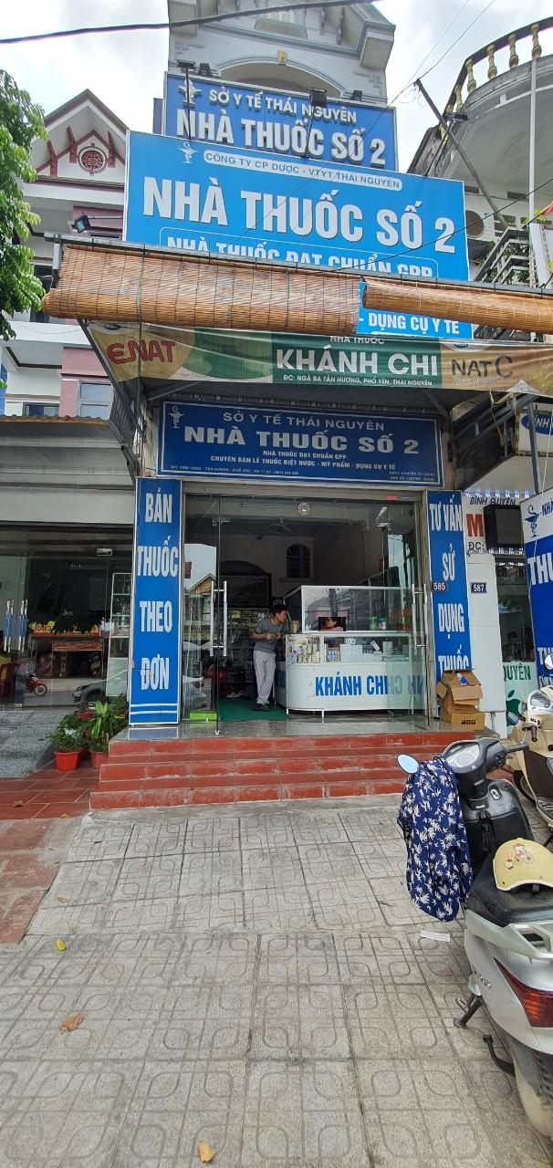 NT Khánh Chi
