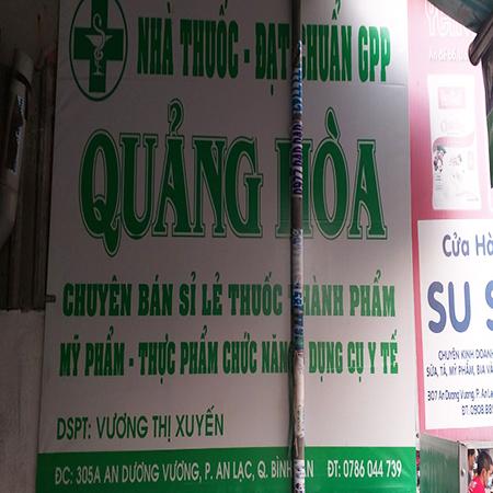 Nhà thuốc Quảng Hòa