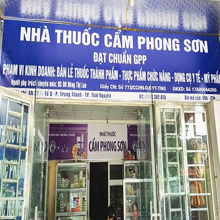 Nhà thuốc Cẩm Phong Sơn